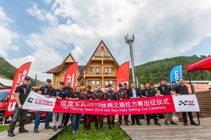 Foton Cummins apunta a ser campeón en su tercera expedición en Silk Road Rally